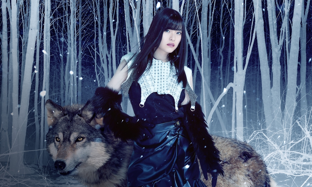 woman, night, in front of wolf, trees are background