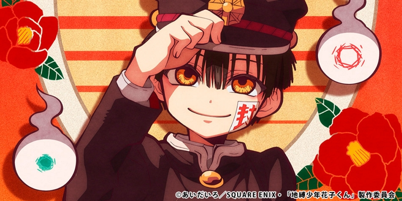 Hanako, holds hat with right hand, orange background