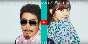 """Suzuki Masayuki and Suzuki Airi give excellent performance of Daddy! Daddy! Do! On THE FIRST TAKE<span class=""""wtr-time-wrap block after-title""""><span class=""""wtr-time-number"""">2</span> min read</span>"""