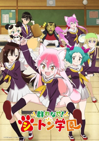 Main-supporting characters, classroom, wolf in front, human at the back
