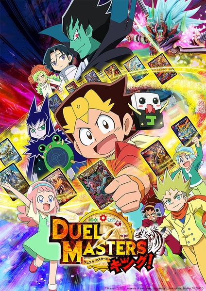 Duel Masters King! poster