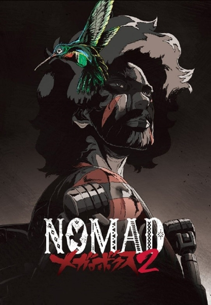 Nomad: Megalo Box 2 poster