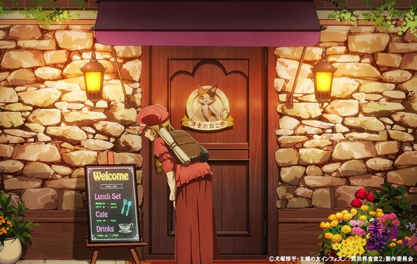 Restaurant to Another World 2 teaser visual